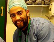Doctor Harjinder Bains